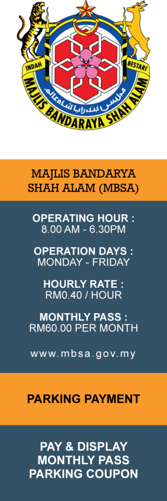 MBSA Operating Hours