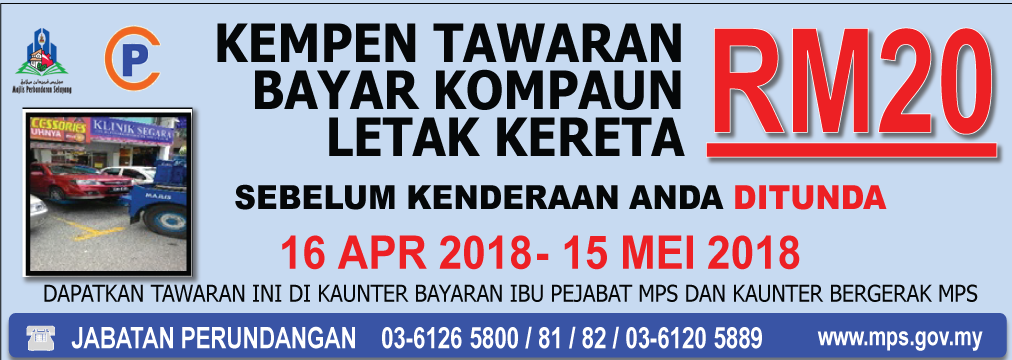 bannerkempenselayang2018_APRIL-1