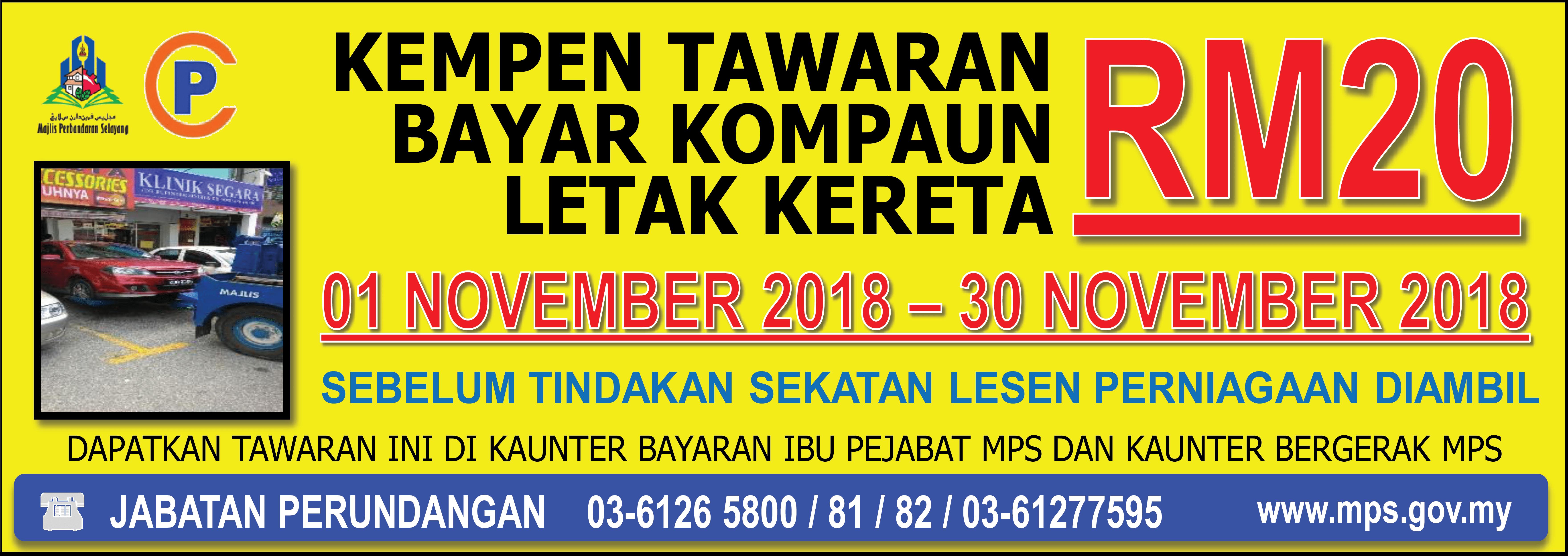 kempen-selayang-2018-e1540978953114