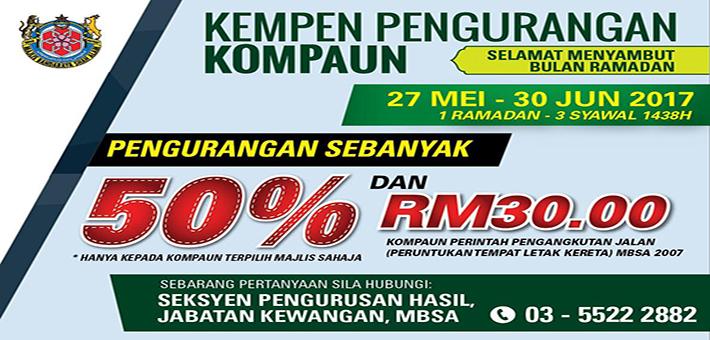 kompaun_ramadhan